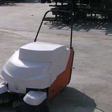 金沙田手推式扫地车800A