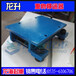 CRM-250重物移运器,变压器搬运用重物移运器,厂家直销