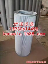 供应DX50液压回油滤芯
