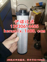 伊诺供应32-925346JCB液压回油滤芯