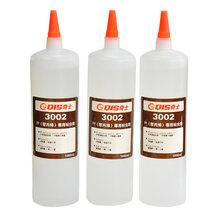 华奇士QIS-3012粘PP塑料的环保型速干专用胶水
