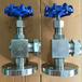 上海JX49W测量管路不锈钢液位计针型截止阀沪甄不锈钢液位计阀/考克