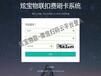 江蘇省徐州市飲水機一控二刷卡機K1510公司