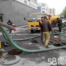 抚顺市专业化粪池污水池清理(靠实力说话)顺城区抽粪清洗管道