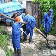 于洪区清理化粪池(票据齐全)吸污车吸污水清掏下水井管道清洗
