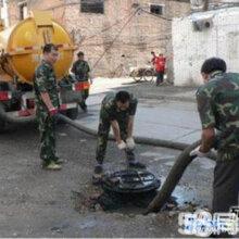 铁岭市专业清理化粪池,高压清洗管道,清掏污水池