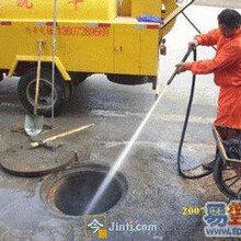 辽宁省鞍山市清理化粪池,市政管道清洗清淤泥,清掏污水池