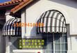 红桥区维修换遮阳蓬布制作安装遮阳棚