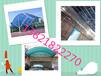 滨海自行车棚停车棚阳光蓬彩钢棚膜结构