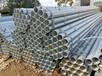 湖南天津利達焊管鍍鋅管代理商