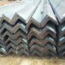 正品鞍钢国标尺寸角钢一级代理商