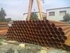 各大鋼廠國標(焊接鋼管、焊管)代理商