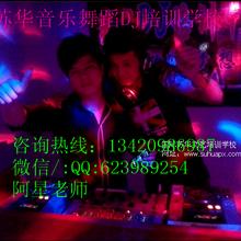 宝安学DJ打碟哪里最强?宝安区哪家DJ学校最好?苏华DJ学校