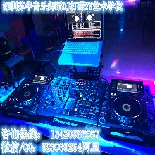 深圳龙岗DJ打碟学校在哪里?罗湖学酒吧DJ打碟MC喊麦苏华学校2016年3月18日13:50更新