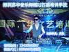 我在深圳想学酒吧DJ打碟MC可是没什么钱学DJ请问到哪里学DJ打碟可以分期付款学DJ