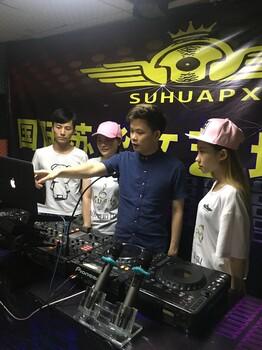 深圳南山学DJ学MC哪里学会能推荐直播网红DJ