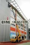 2017年春运期间广州高空路灯车出租,花都吊篮车租赁价格便宜图片