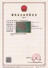 深圳龙华办理建筑劳务施工资质公司