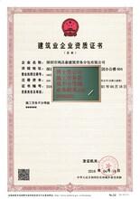 中山广东装修装饰工程承包资质办理标准