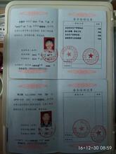 深圳西乡福永安全管理员企业负责人培训学校