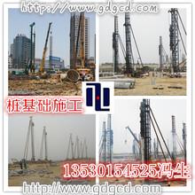 广州海珠打桩公司广州南沙打桩广州天河打桩队广州白云桩基施工队图片