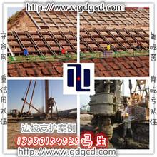 广州增城市锚杆施工队、广州从化市锚杆施工队、广州南雄市锚杆施工队图片