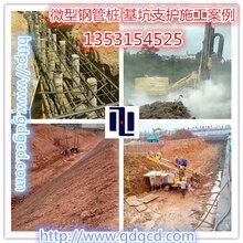 基坑支护(锚杆+锚索+挂网喷锚+内支撑)土钉墙支护施工队图片
