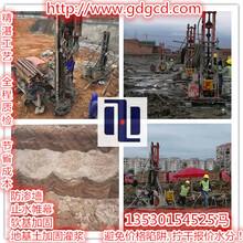 广州东沙旋喷桩施工队海龙基坑搅拌桩施工队中南打桩施工队图片