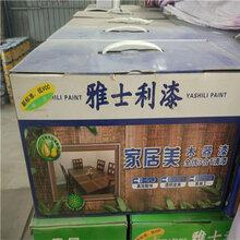 高價回收佐敦油漆回收廢油漆回收過期油漆圖片