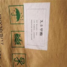 六合回收利索爾大紅回收耐曬黃圖片