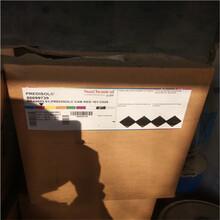 棲霞回收聚乙烯醇回收橡膠促進劑圖片