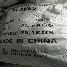 惠山回收橡胶类回收天然胶图片
