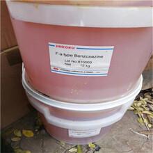 奉賢回收月桂酸回收脂肪酸圖片