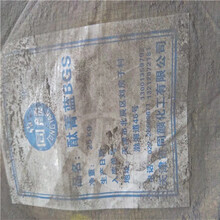 溧水回收色淀回收色源回收氧化鐵系列圖片