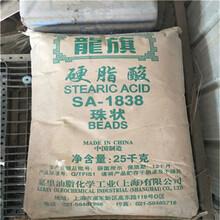 回收聚氨酯油漆新吳價格圖片