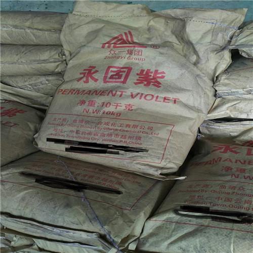锡山回收硝基油漆公司
