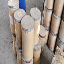 南湖区高价回收铅印油墨价格图片