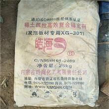 云龙区高价回收氯丁橡胶价格图片