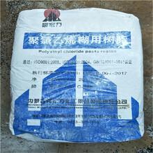 开平区高价回收油墨联系方式图片