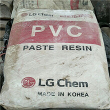 氯化石蜡现金回收建邺厂家回收图片