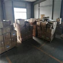 寒亭区高价回收消泡剂厂家图片