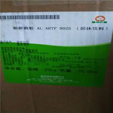 新丰高价回收橡胶防护蜡电话图片