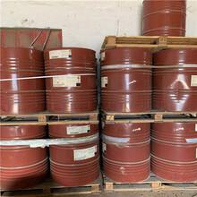 现金回收塑料油墨海陵区价格图片