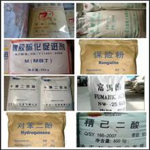 聚乙烯醇现金回收莲都回收价格图片