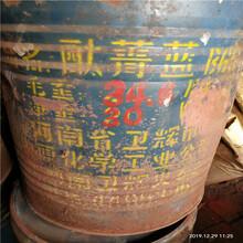 大量回收颜料黄丹宝山厂家图片