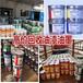 大量回收食品添加劑桓臺聯系方式