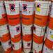 臨淄區現金回收UV樹脂價格