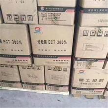 现金回收离子交换树脂杭州价格图片