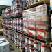 青州高價回收橡膠大紅商家