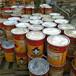 仙居十溴聯苯醚大量回收